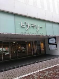 新宿ピカデリー行ってみた