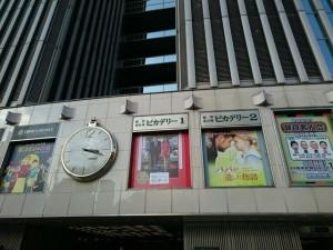 マイインターン 映画館 丸の内ピカデリー