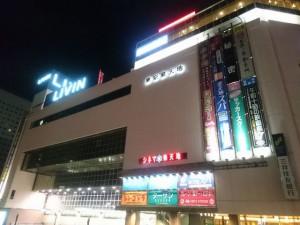 錦糸町 映画 楽天地